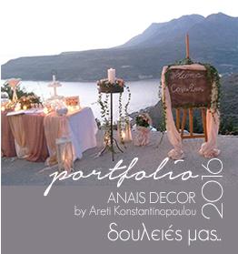 portfolio-anaisdecor
